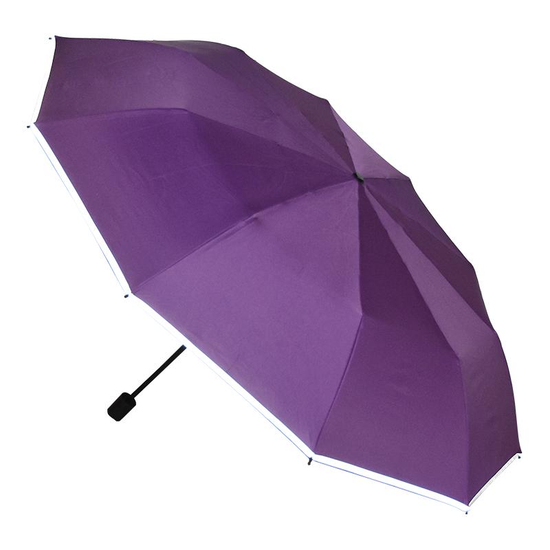 SAFEMAN君御 折叠雨伞