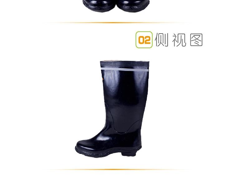 双安6kv矿用绝缘靴 42