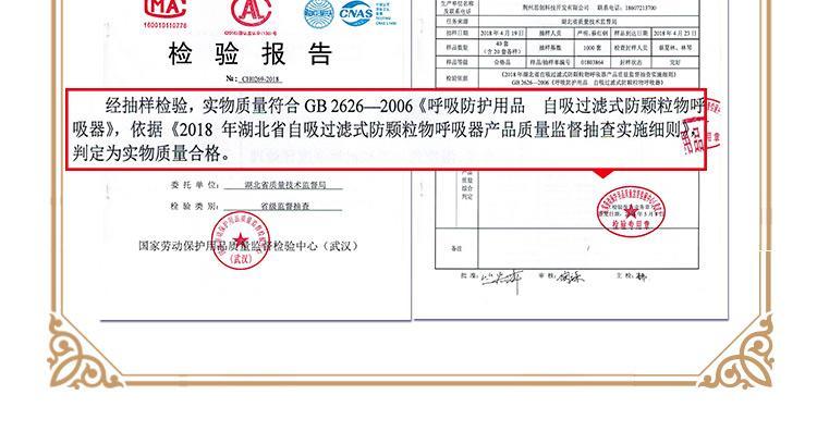 思创 ST-A9507 KN95 头带式防尘口罩800只装-白色(05605)
