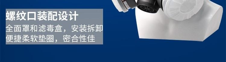 思创ST-S100X-3橡胶全面具(不含滤盒)