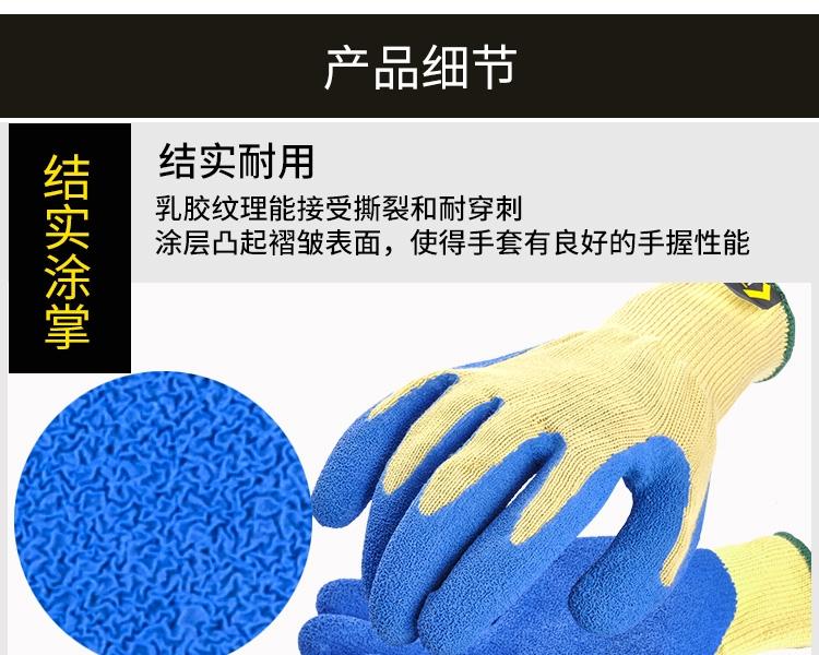 杜邦kk1062 浸塑手套