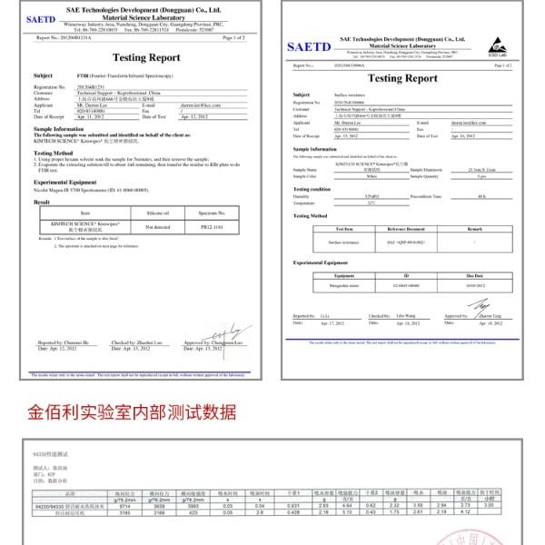 金佰利 34155低尘擦拭纸(小号单层)