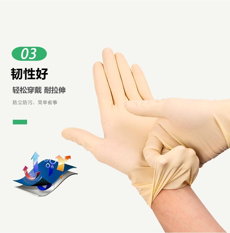 金佰利HC330-M G5乳胶手套10寸
