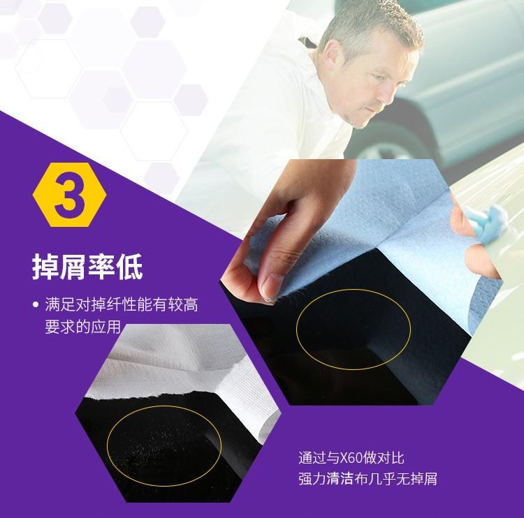 金佰利94166-00金特强力高效擦拭布(大卷式)