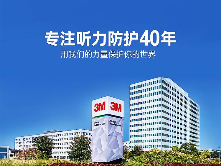 3M 391-1100 1100桶装耳塞 (配合391-0000耳塞分配器使用)