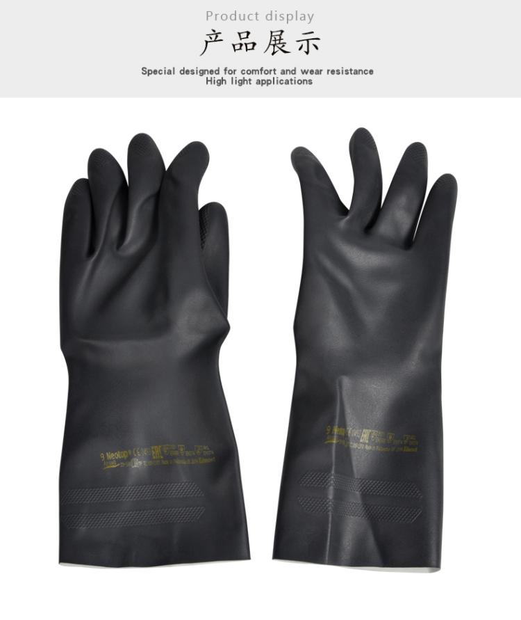 Ansell安思尔 29-500-8氯丁橡胶手套