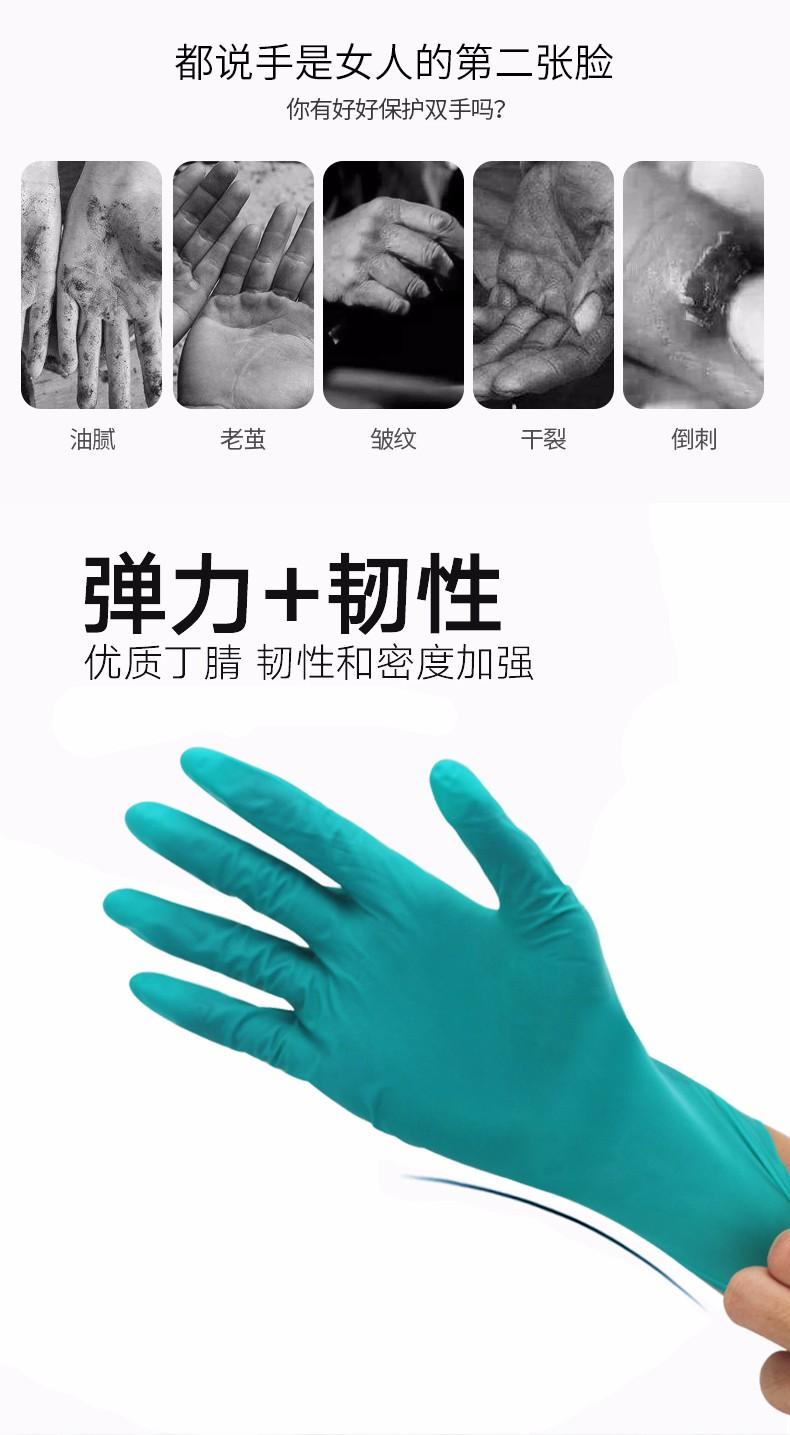 Ansell安思尔 92-600-S 一次性丁腈手套