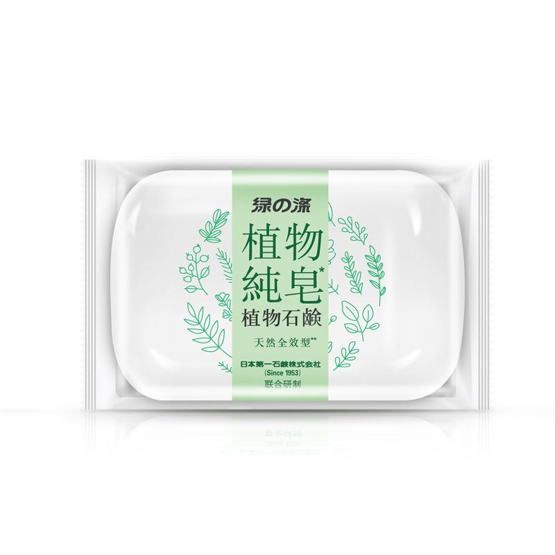 绿涤植物纯皂180克(天然全效型)