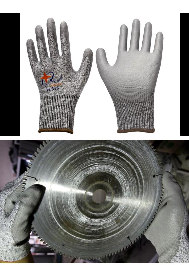 星宇H515防切割5级手套9号