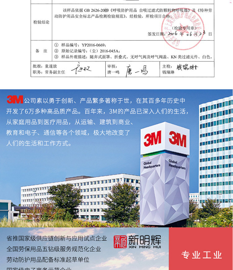 3M 9002折叠头戴式防护口罩(环保包装)