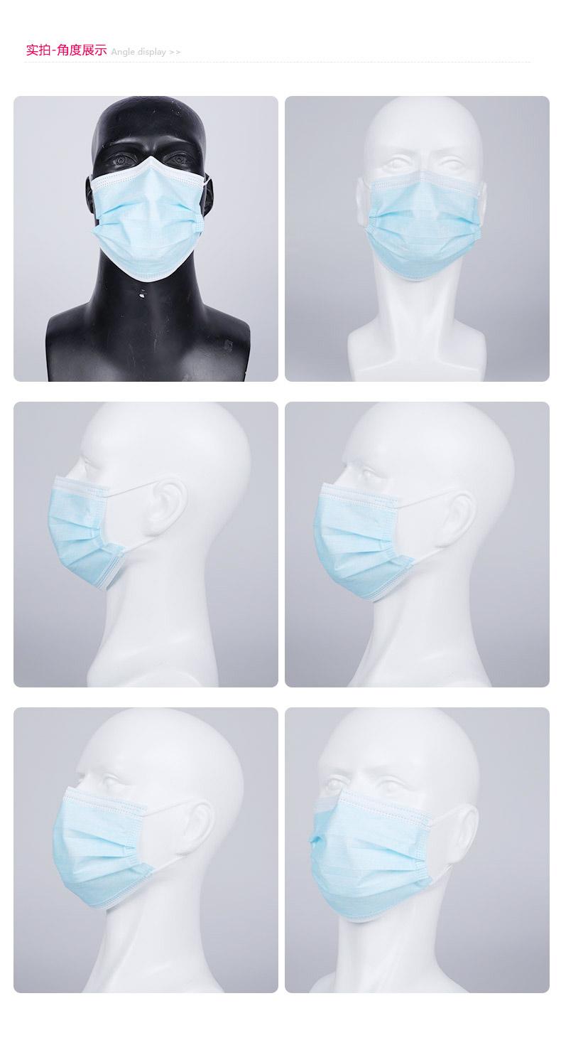 久康一次性使用医用外科口罩