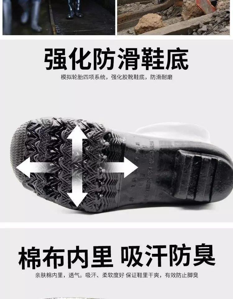 飞鹤矿工高筒靴-43