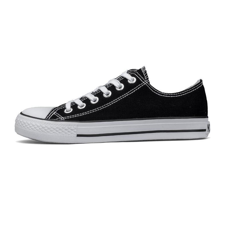 双星4-13时尚帆布鞋