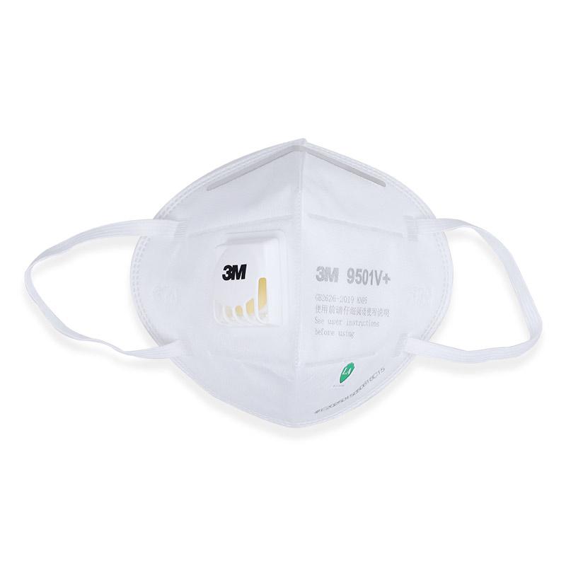 3M 9501V+耳戴式带阀自吸过滤式防颗粒物 呼吸器KN95 (环保包装250个/箱) 工业版(货号XY003866841)