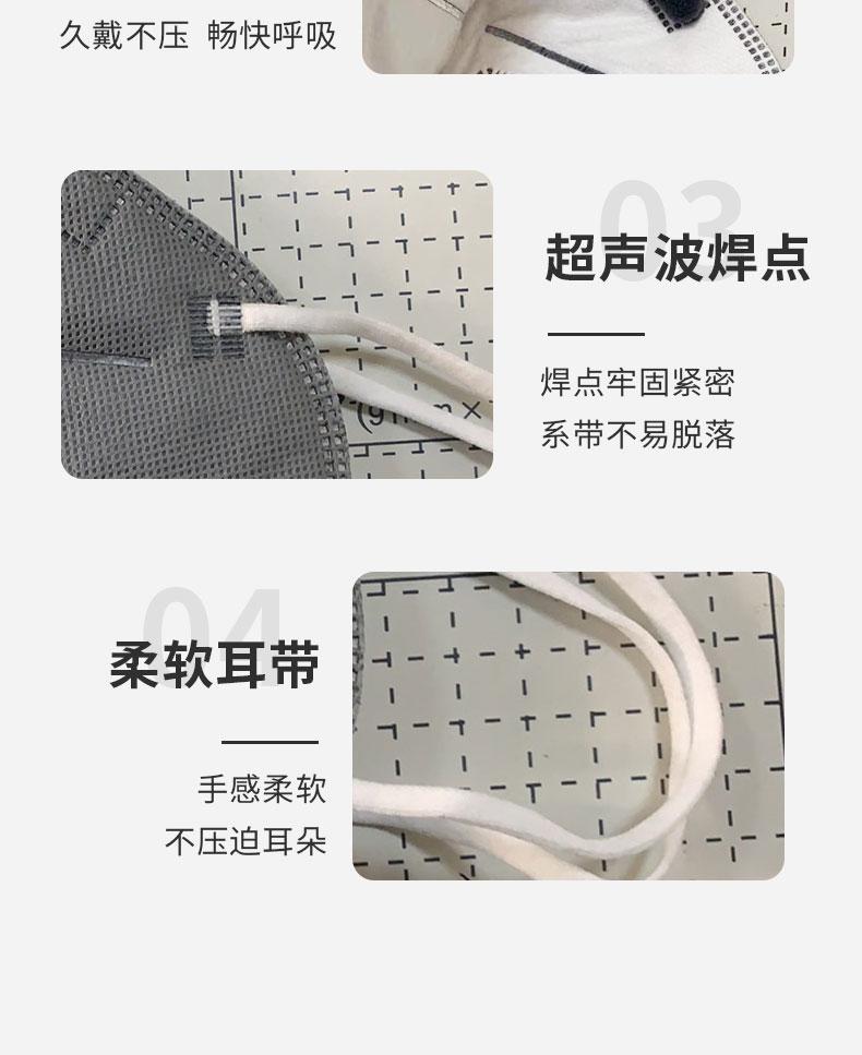 GUANJIE固安捷 G9542 KN95头带式折叠呼吸阀活性炭口罩(环保装)