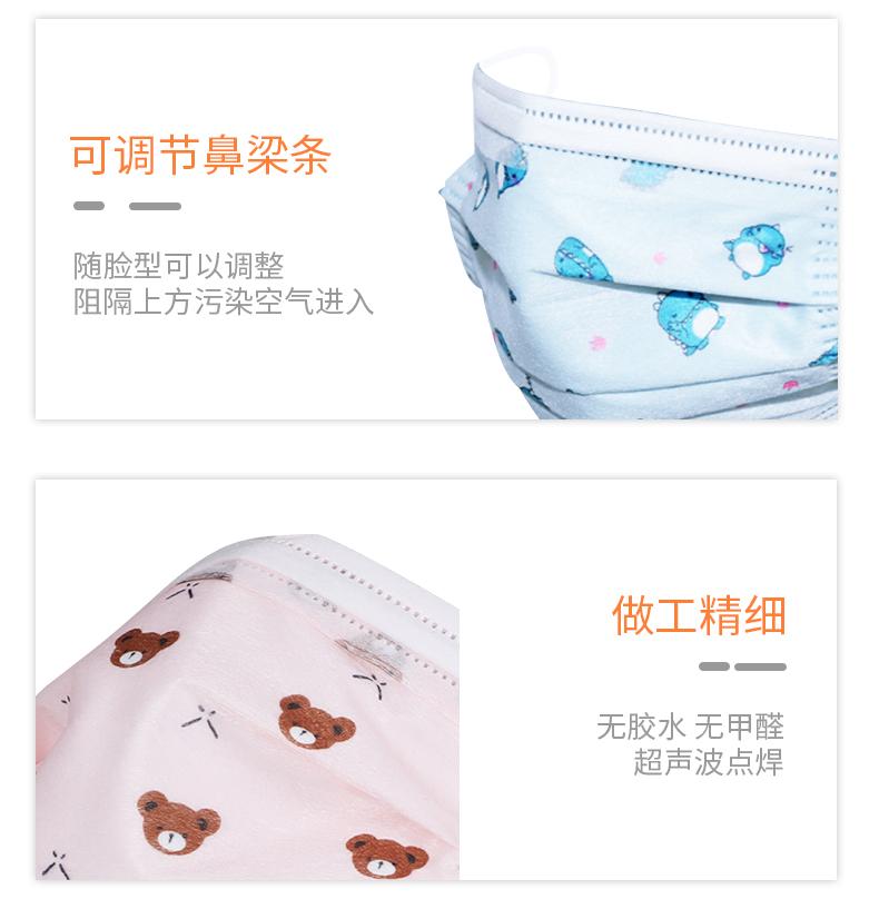 固安捷一次性儿童口罩(10只/袋 3层 蓝恐龙)