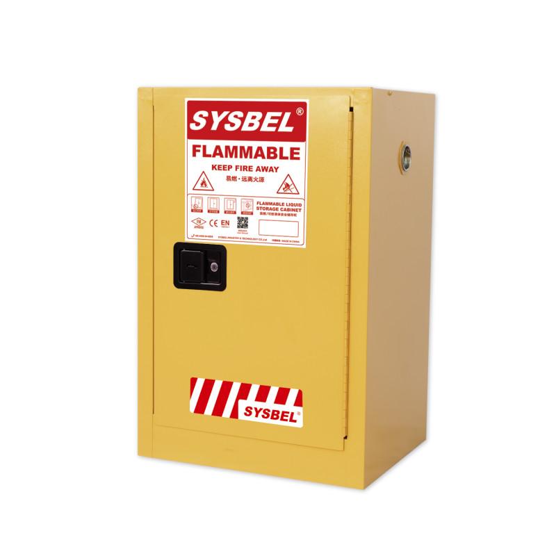 SYSBEL/西斯贝尔 WA810120 易燃液体防火安全柜/化学品安全柜(12Gal/45L)