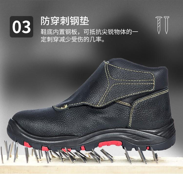 代尔塔301355 COBRA4 S3 HI HRO WG冶金焊工20349安全鞋-40