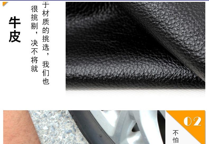 Honeywell霍尼韦尔BC0919701-35ECO经济款低帮安全鞋35(2020)