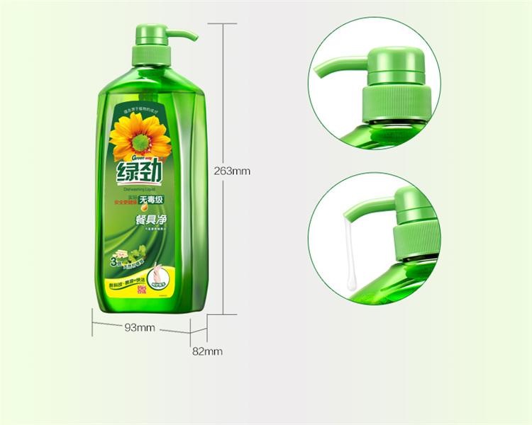 绿劲妈妈壹选新一代餐具净天然柠檬草洗洁精1.28kg