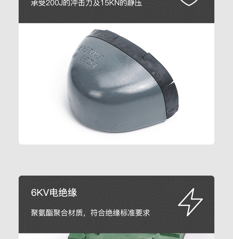 Honeywell霍尼韦尔BC0919702-35 ECO绝缘6KV低帮安全鞋35