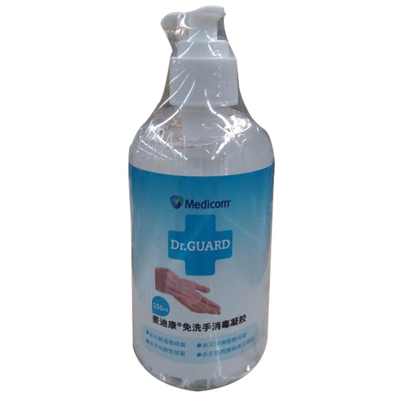 麦迪康 DRG-CAG010013 手部免洗消毒液250ml