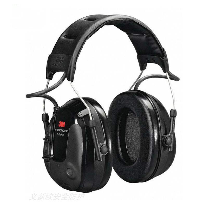 3M PELTOR Protac III MT13H220A黑色头戴式 普通降噪 环境声音耳罩