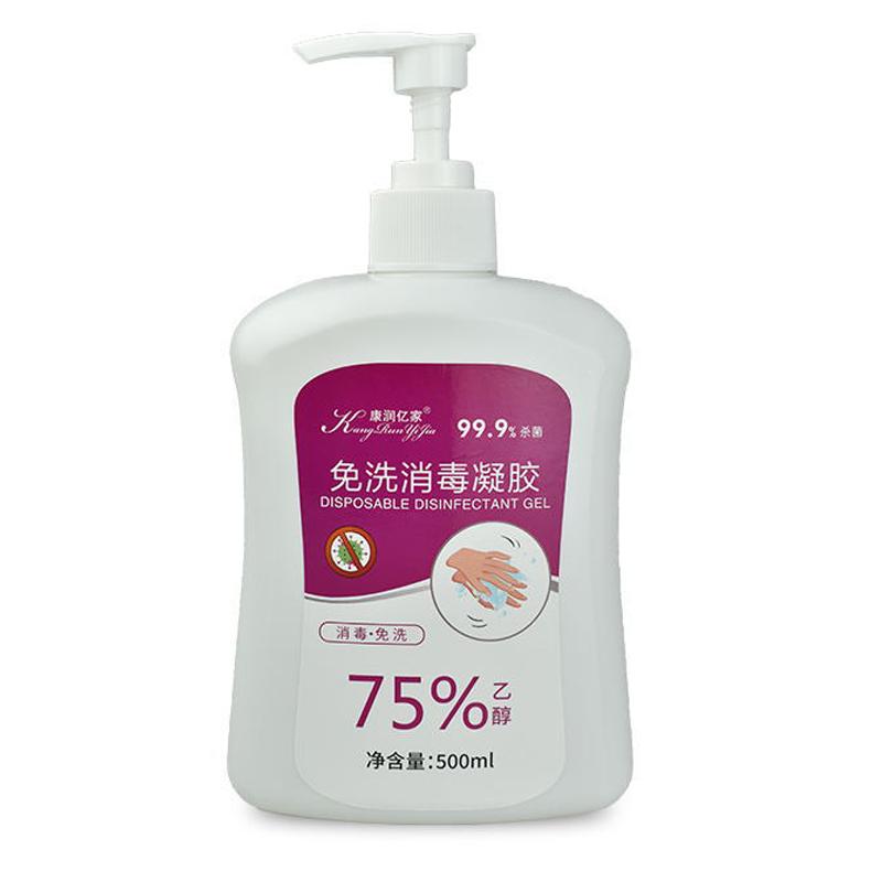 康润亿家 免洗手75%酒精消毒凝胶500ml