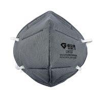 GUANJIE固安捷 G9531 KN95耳带式折叠活性炭口罩(环保装)