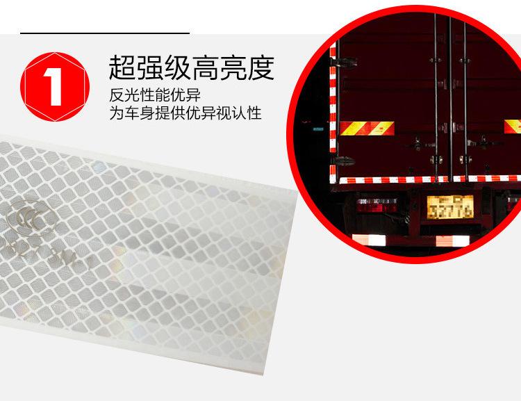 3M 983-326一级车身反光贴(半切)150片装(50mm*45.7m)