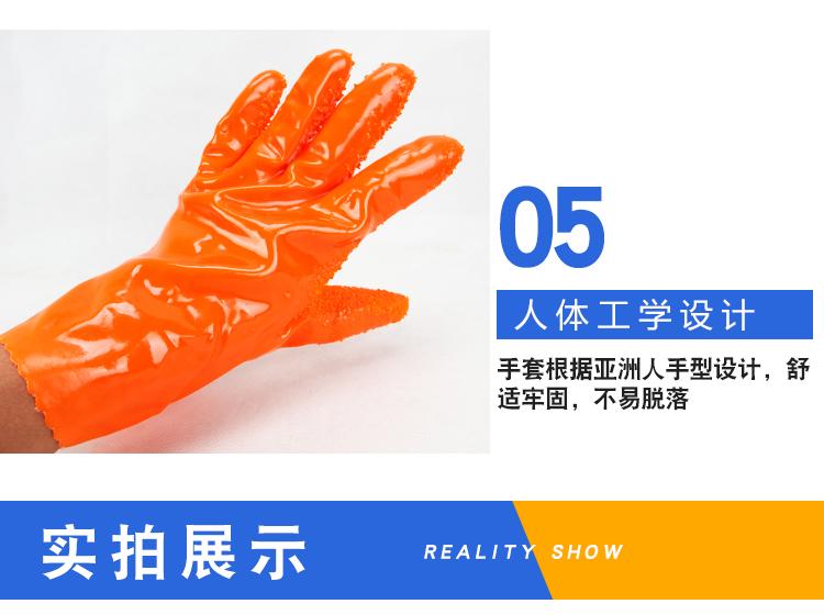 春蕾908 PVC 止滑手套