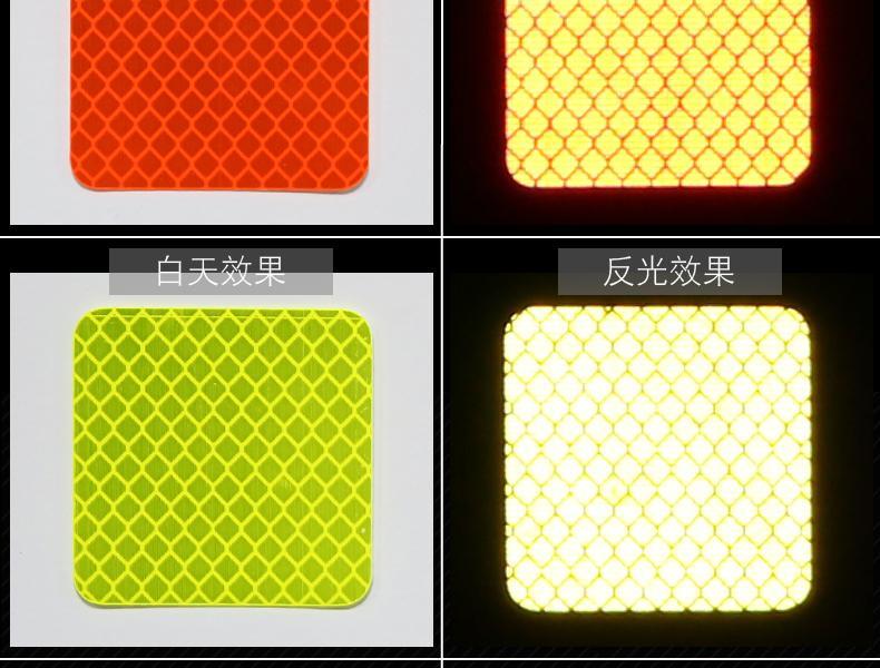 3M 钻石级万能磁力贴-长型钻石级白色3cm*8cm1套(10片)