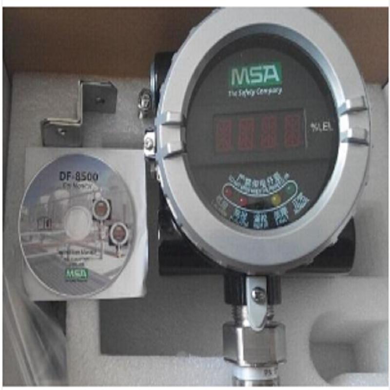 MSA/梅思安 3500725 500s可燃气体传感器探头
