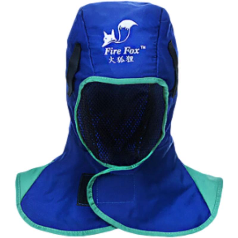 威特仕 23-6680L 全护式防火阻燃焊帽(定制产品)
