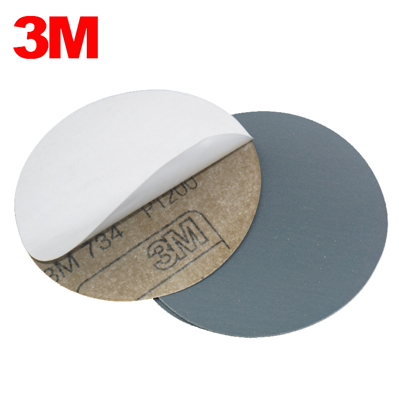 3M734背胶砂纸 240目 5寸