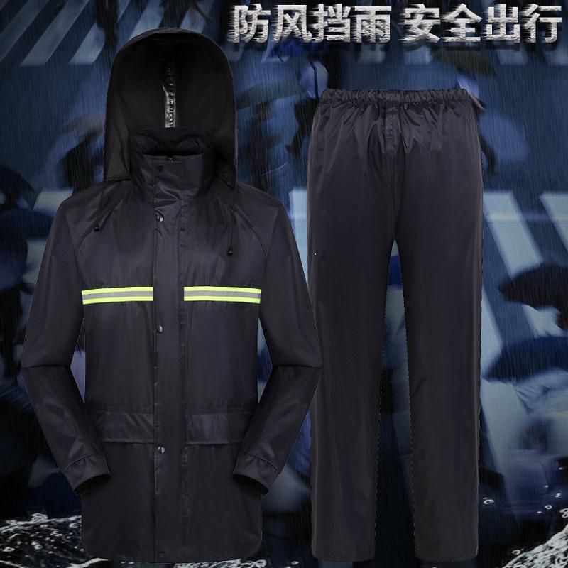 燕王617-MAX舒适透气安全反光分体雨衣套装-XXXXL