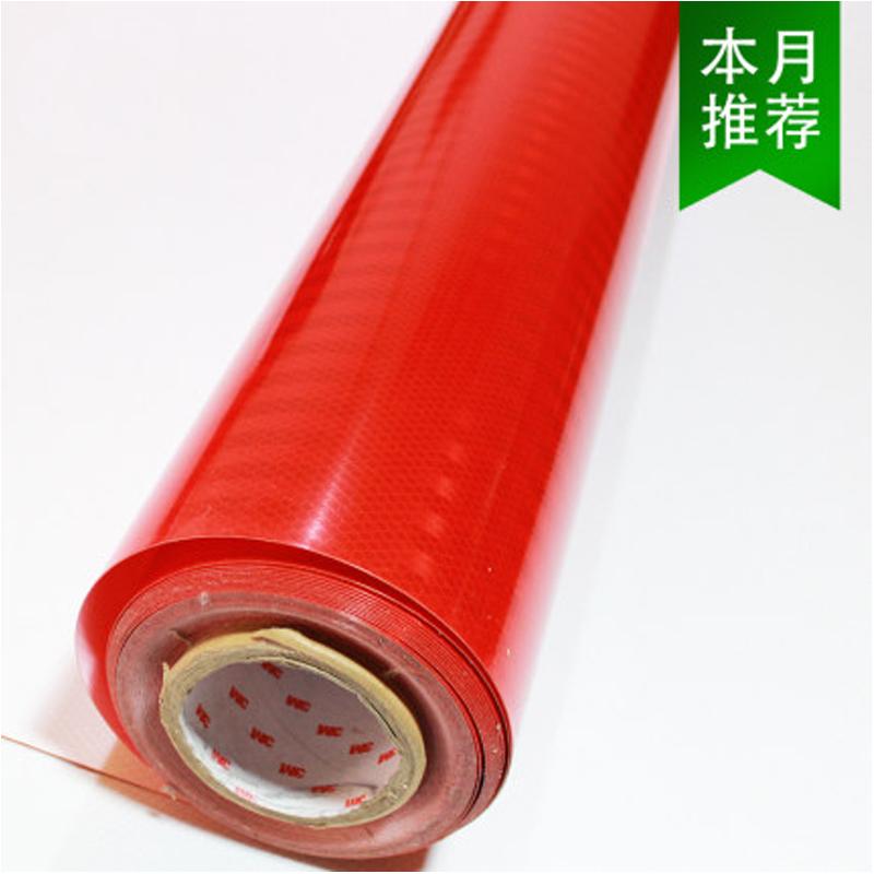 3M 3432工程级反光膜 红色 1.219米X45.72米