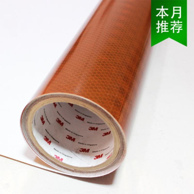 3M 3439 工程级反光膜棕色 1.219米X45.72米