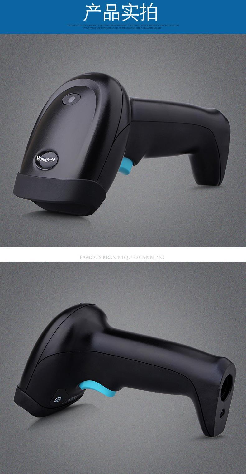 霍尼韦尔HH360红光扫描枪