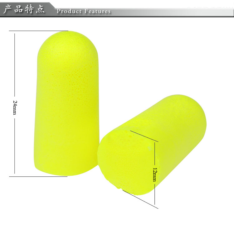 3M 391-1004 高降噪子弹型耳塞(配合耳塞分配器使用)