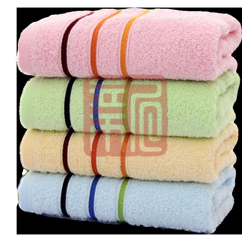 洁丽雅 6443 纯棉毛巾(74cm*33cm)