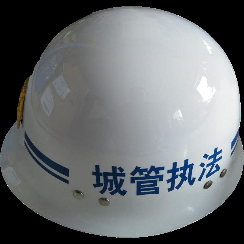 安保防爆巡逻执勤头盔-白色