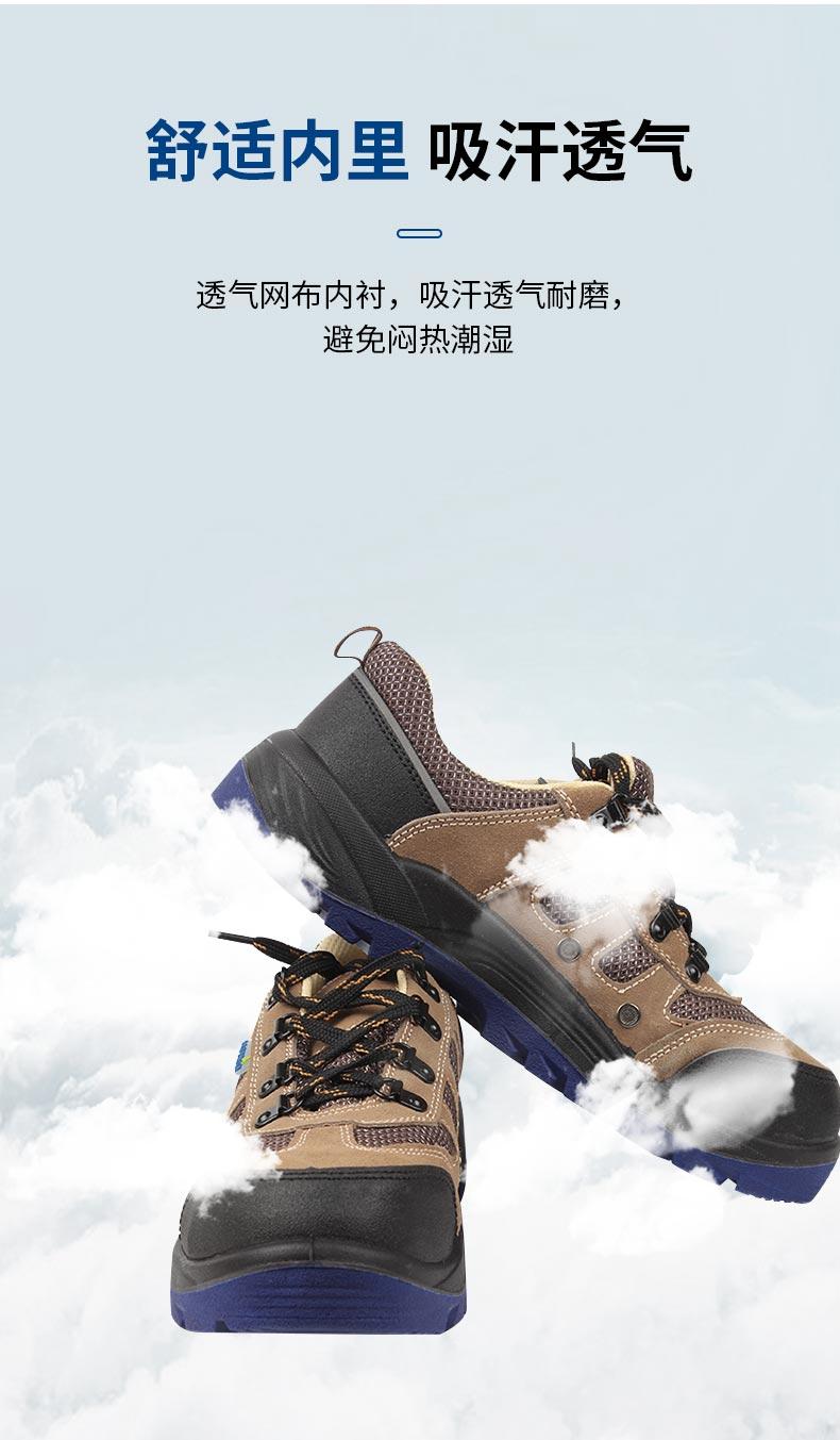 SAFEMAN君御 COM4022舒适型安全鞋-34
