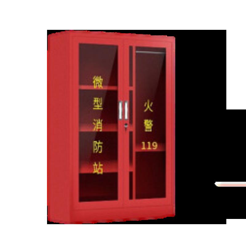 鲁鹏名匠 微型消防站器材柜