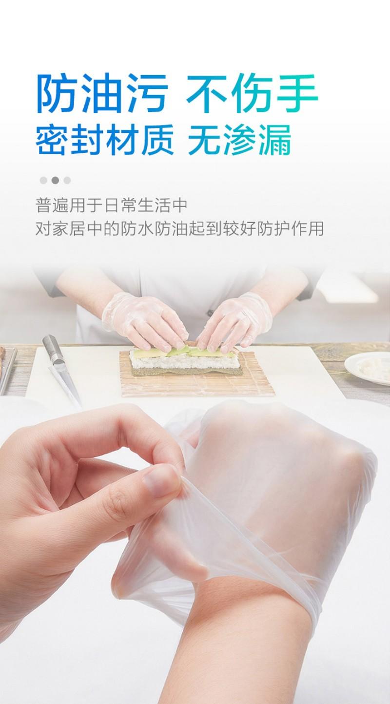 海氏海诺 一次性PVC医用检查手套-M