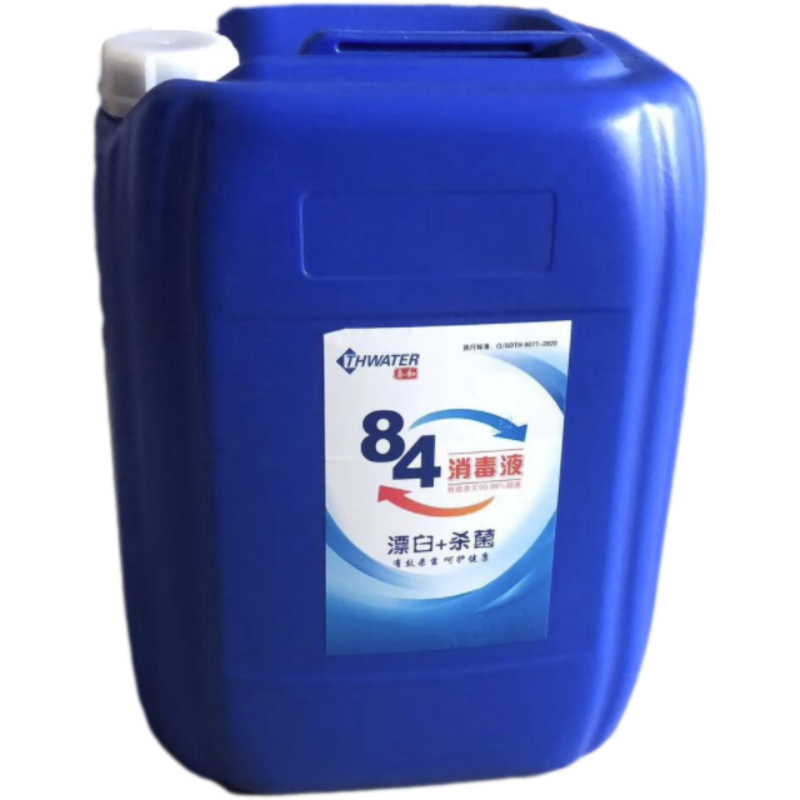 泰和 84消毒液25L