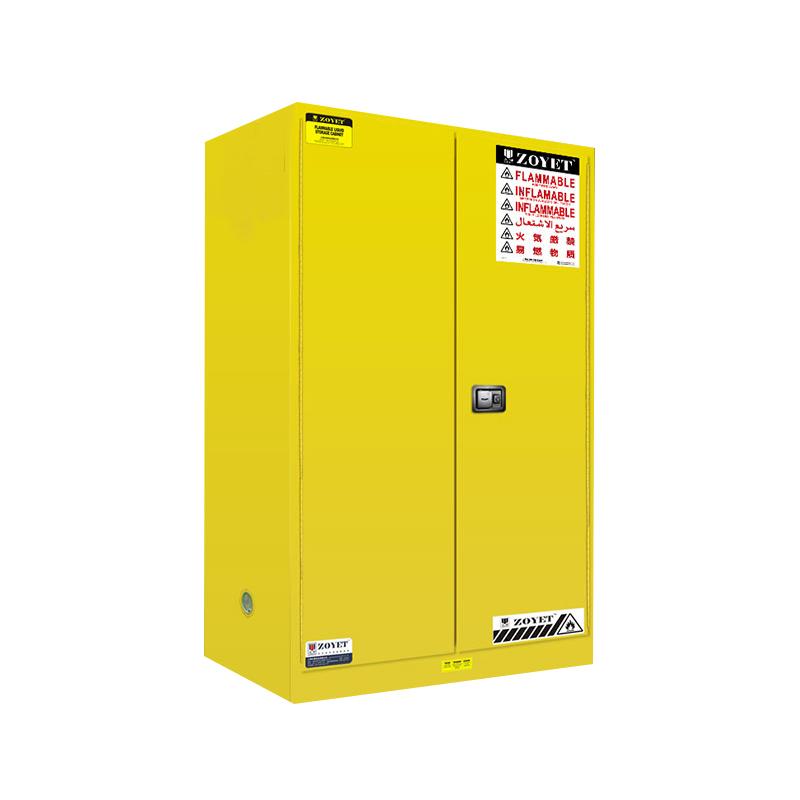 众御 ZYC0045 45加仑黄色安全柜-1650*1090*460mm