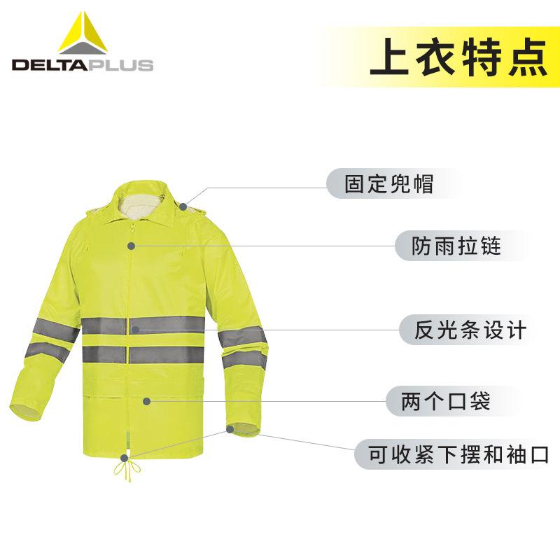 代尔塔 407400 EN400LV PVC涂层涤纶分体雨衣 黄色-XL