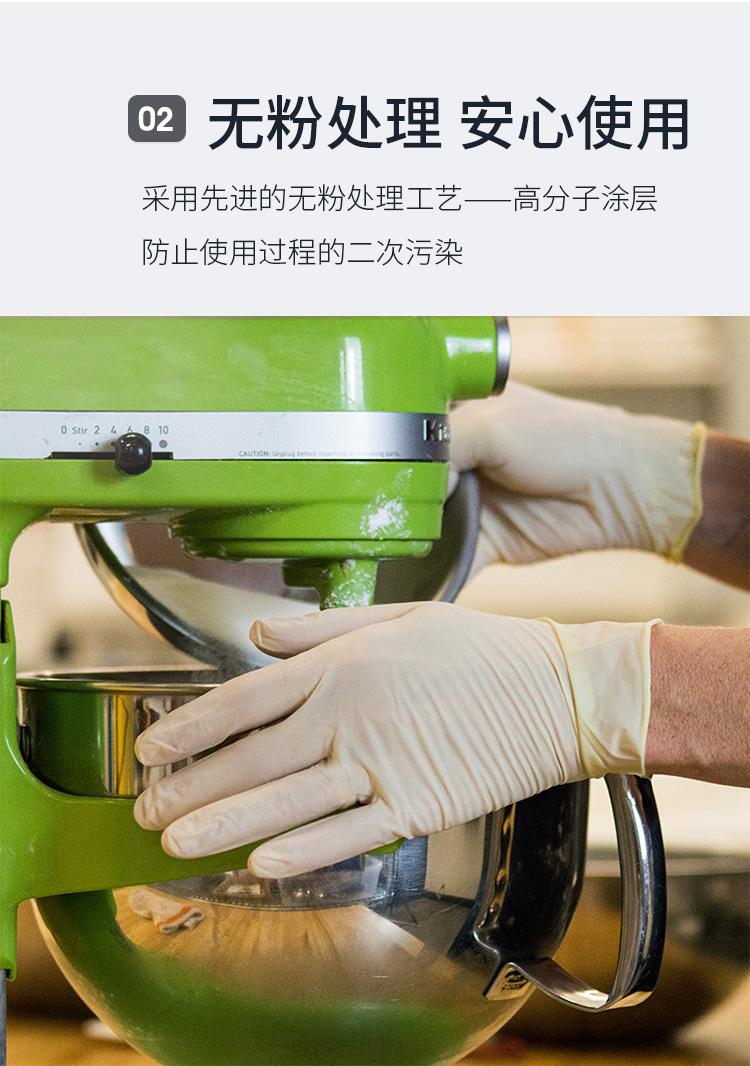 爱马斯(AMMEX) TLFT一次性乳胶手套无粉麻面 5.5克-L