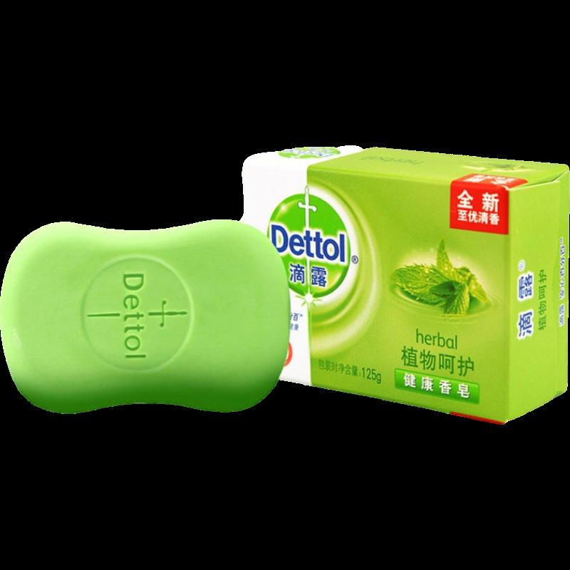 滴露(Dettol)植物呵护健康香皂125克*36块整箱销售
